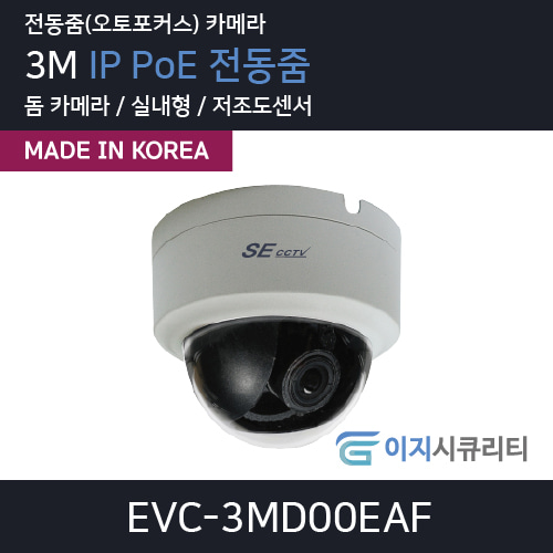 EVC-3MD00EAF