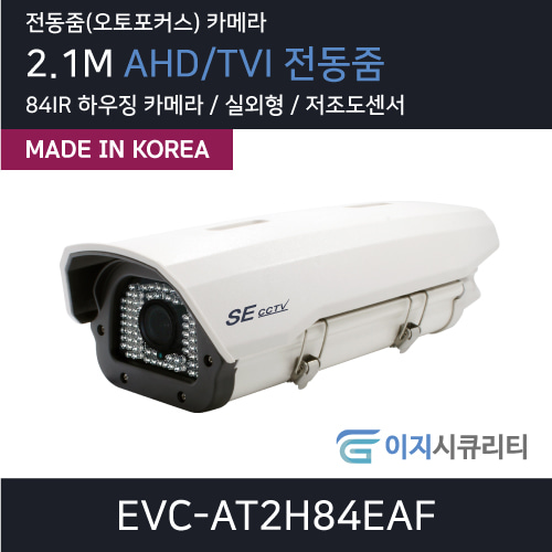 EVC-AT2H84EAF