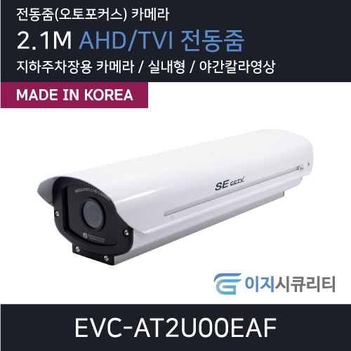 EVC-AT2U00EAF