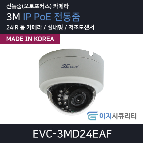 EVC-3MD24EAF