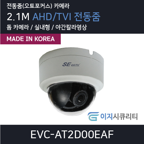 EVC-AT2D00EAF