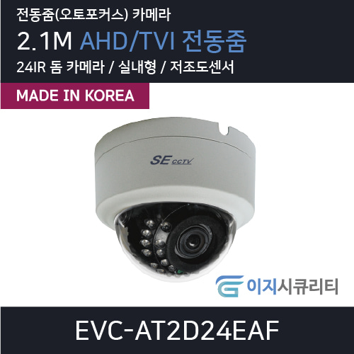 EVC-AT2D24EAF