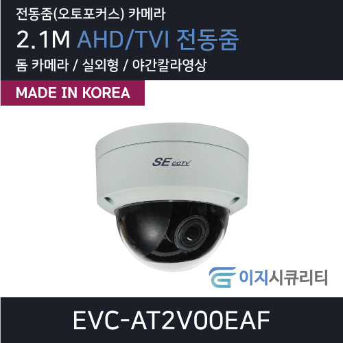 EVC-AT2V00EAF