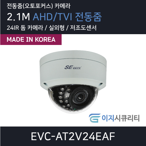 EVC-AT2V24EAF